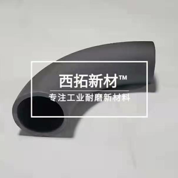 碳化硅耐磨陶瓷弯头