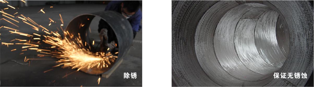 耐磨陶瓷管(WTP-P)